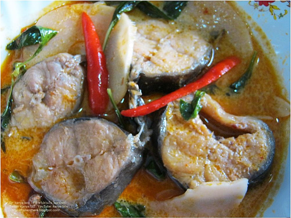 Kang ped pla duk thai food by kanyabotan life se asia magazine youtube httpyoutubechanneluccodc9xvvrkkvex67ehsp6a forumfinder Gallery