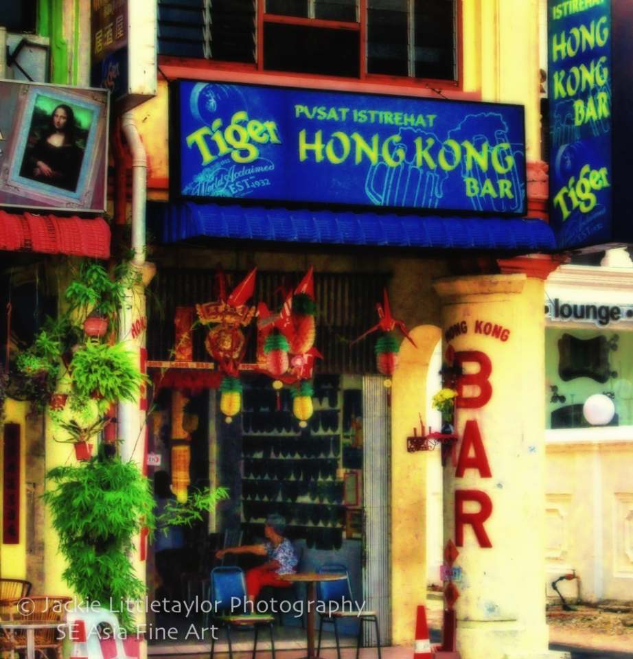 Hong Kong Bar