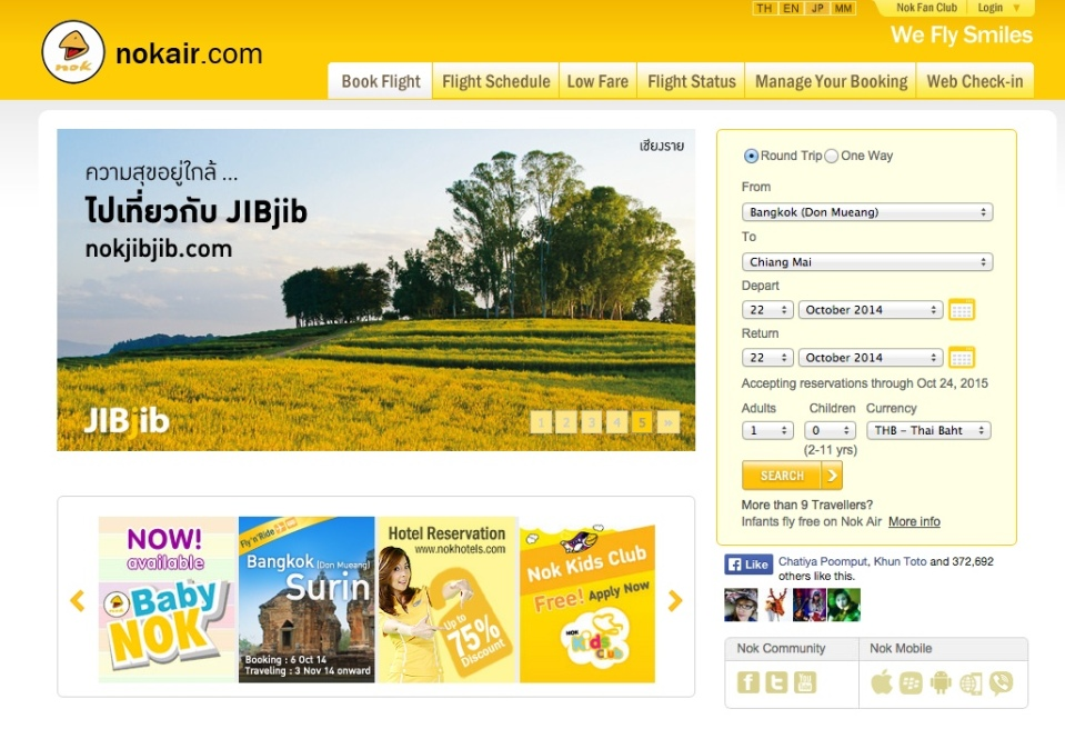 fly_Thai_Domestic_budget_flight_with_professional-friendly_service___Nok_Air