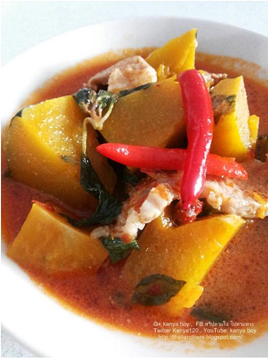 Thai Food Lic