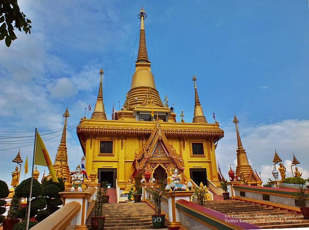 Nakhon sawan thailand nightlife
