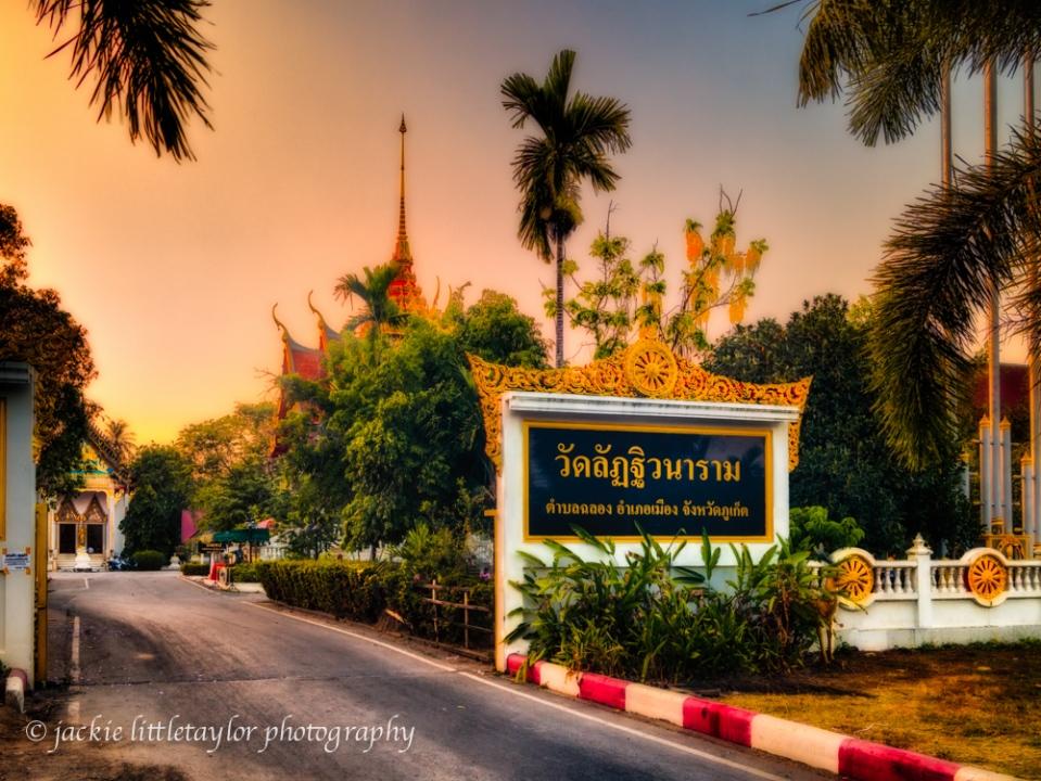 Wat Ladthiwanaram Entrance Chalong Thailand