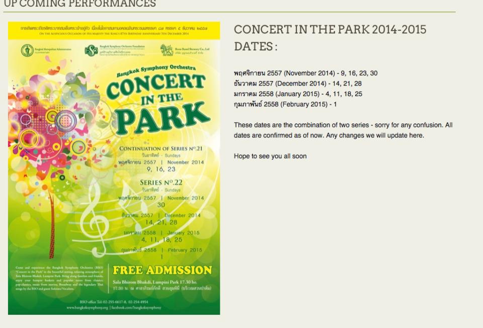 Concert Lumphini Park Bangkok