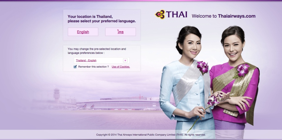 Welcome___THAI_AIRWAYS