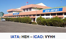 Heho airport burma