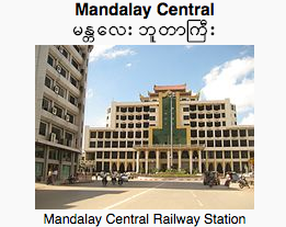 Mandalay Tran station