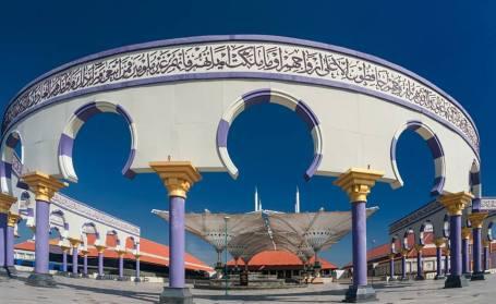 Thánh Đường The Mosque