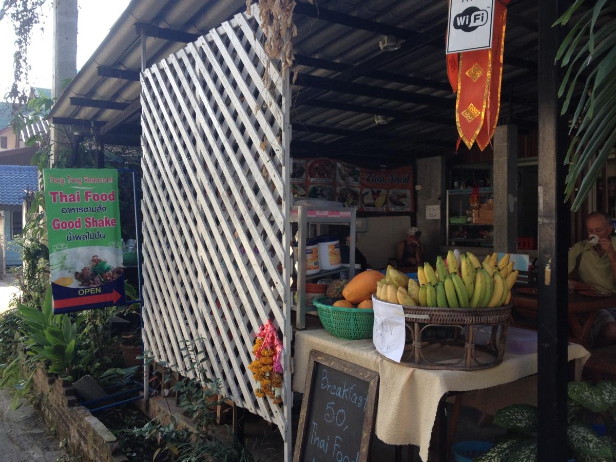 Review: Tong Tong (Chiang Mai, Thailand)