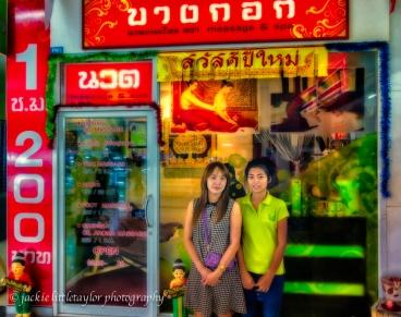 massage shop best bangkok 2