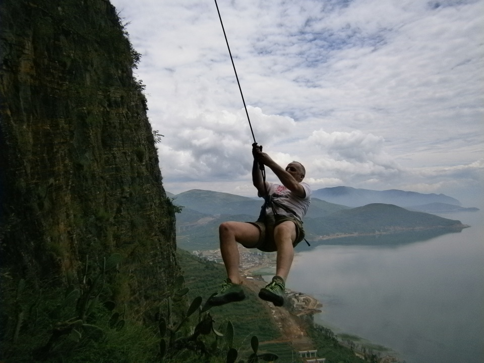 Swinging Out Over Erhai Lake - Dali, Yunnan Province, Southern China