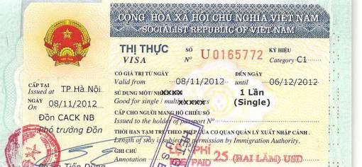 Vietnam visa InsideVietnam