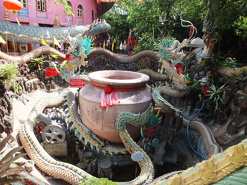 Wat Sampran Dragon Temple In Nakorn Pathom Thailand By