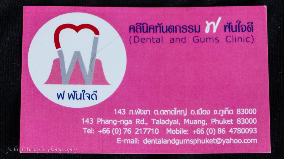 dental and gums clinic