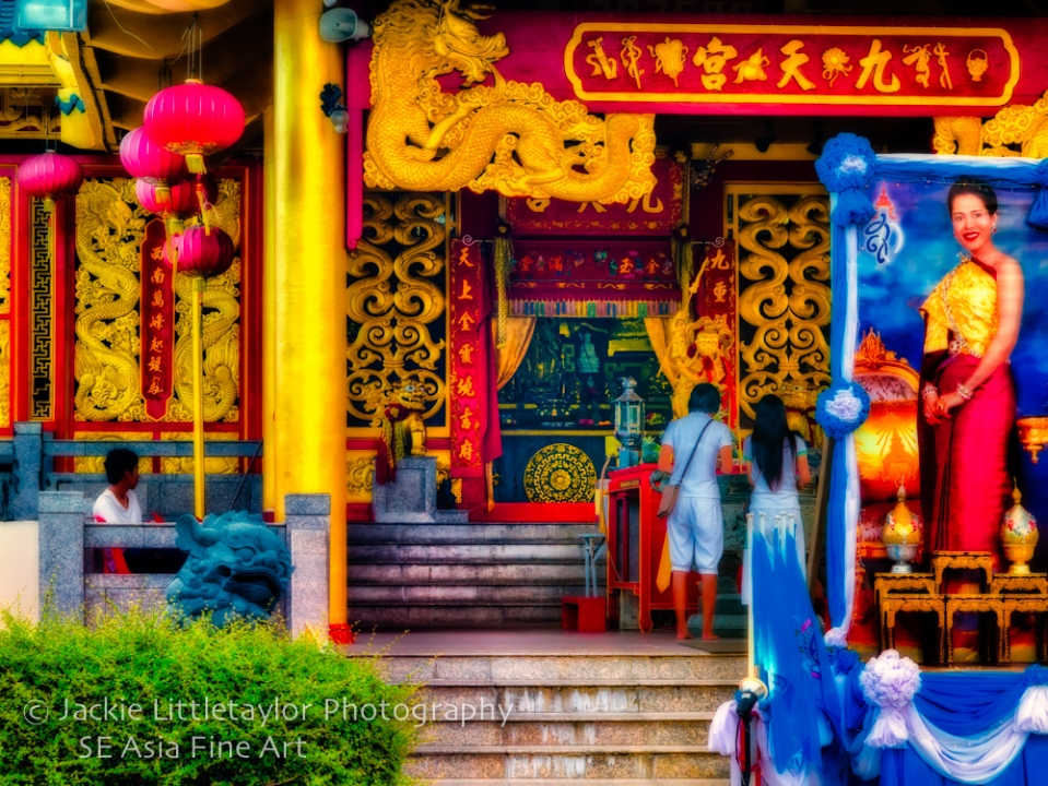 Kiew Tien Keng Shrine entrance Phuket Thailand
