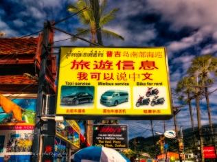 Phuket Royal Southern Sea Tour