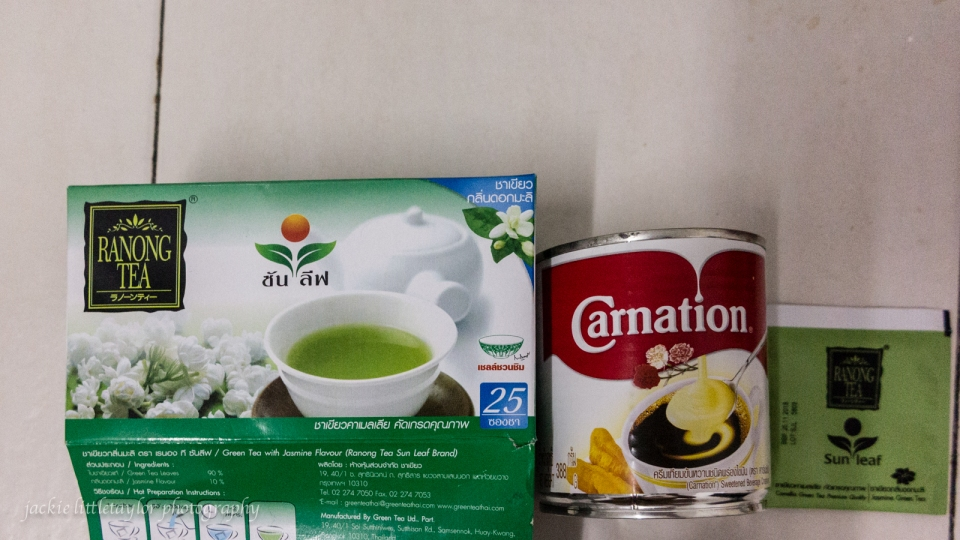 ranong green jasmine tea