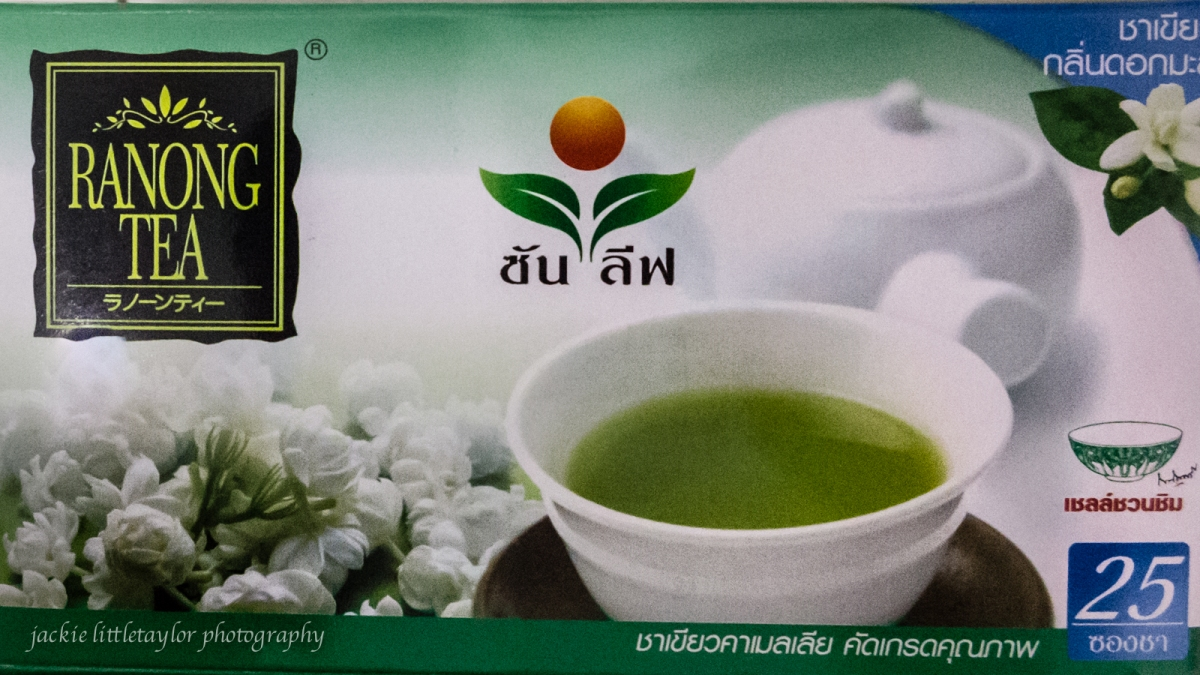 Ranong Green Mulberry Tea by jackie